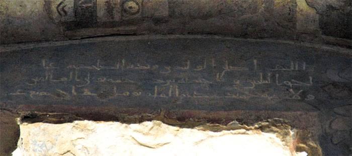 الفن كوثيقة تاريخية تعر ف على شخصية الوليد بن يزيد من خلال رسومات قصره رصيف 22