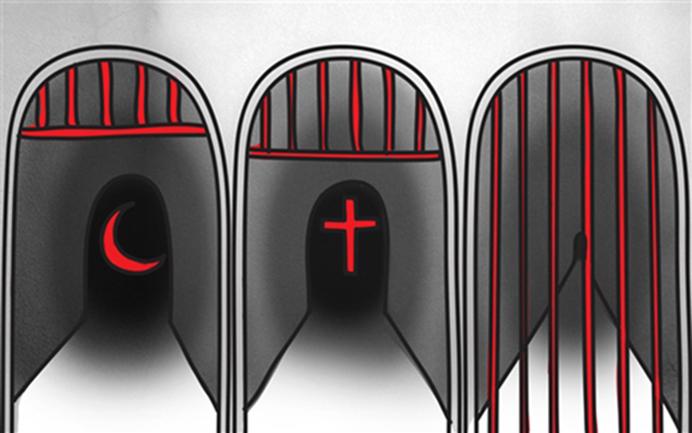 الإلحاد في مصر