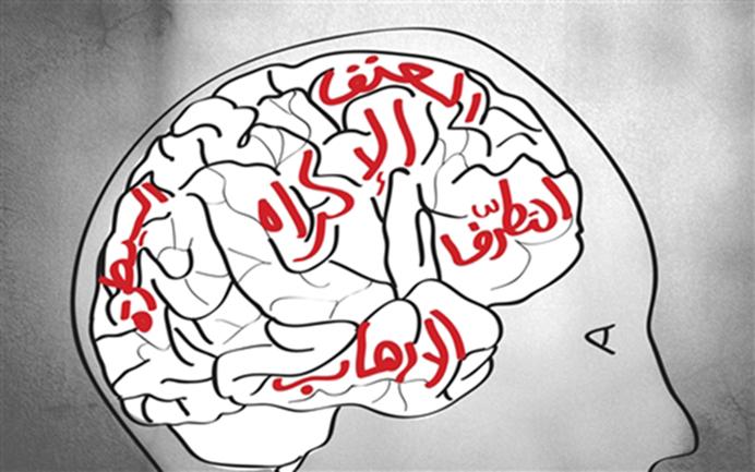دراسة من أوكسفورد: التطرّف مرض عقلي