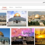 الأقصى أم فلسطين؟