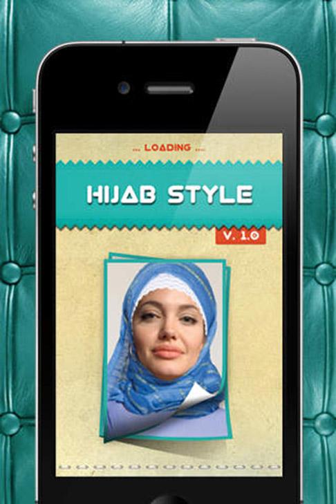 تطبيقات عربية غريبة - اكثر التطبيقات العربية غرابة - حجاب ستايل