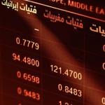 بازارات الجنس في العالم العربي