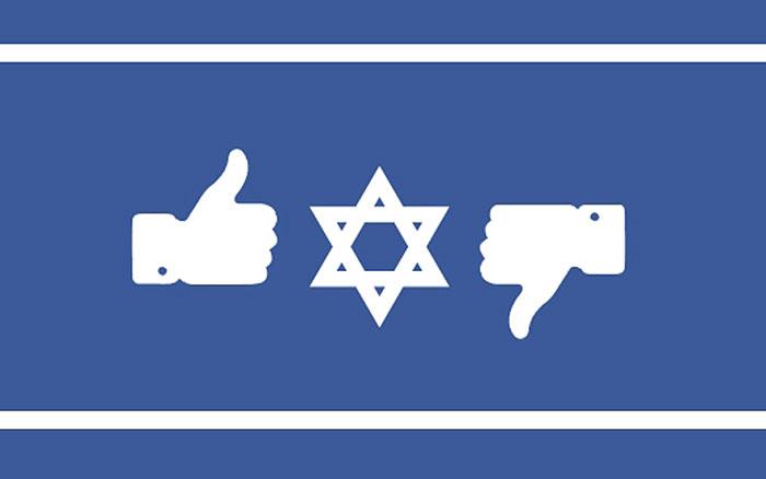 كيف تتواصل إسرائيل مع العالم العربي؟