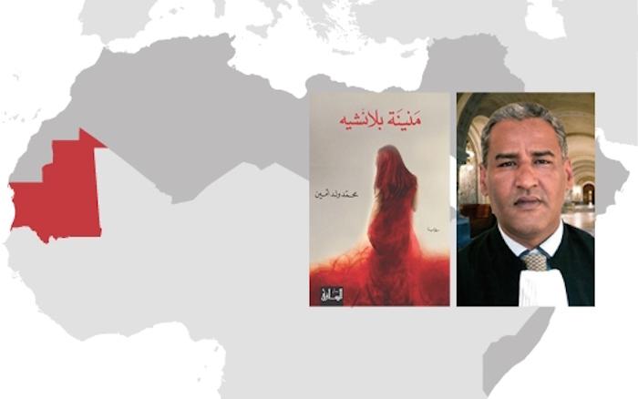 رواية من موريتانيا: مَنينَة بلانشيه