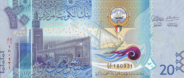 عملات الدول العربية - الدينار الكويتي
