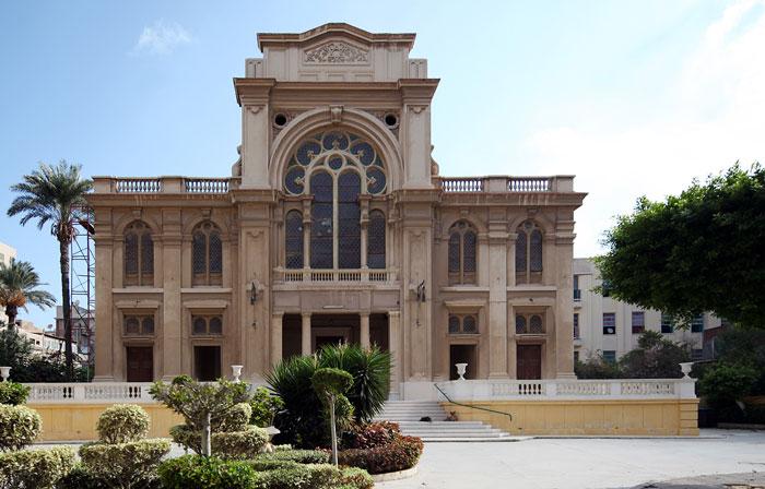 كنيس النبي إلياهو - الاسكندرية