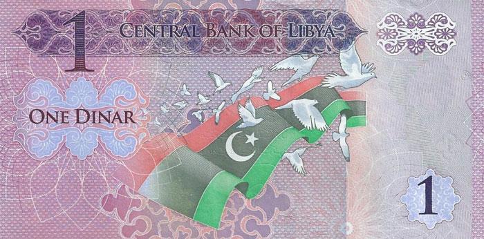 عملات الدول العربية - الدينار الليبي