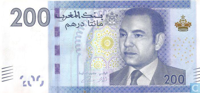 عملات الدول العربية - الدرهم المغربي