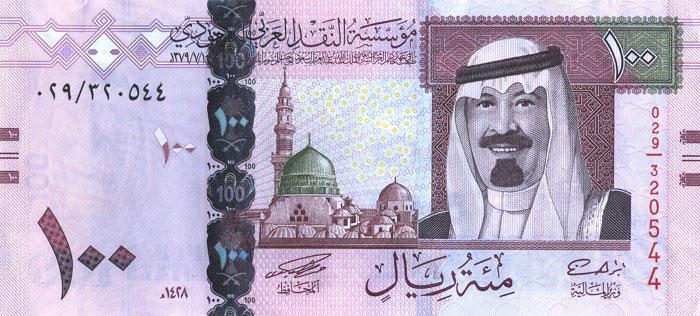 عملات الدول العربية - الريال السعودي