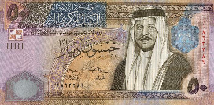 عملات الدول العربية - الدينار الأردني