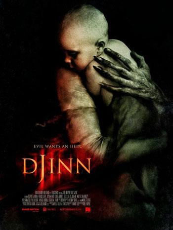 افلام رعب عربية - أهم أفلام الرعب العربية - الجن