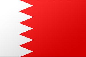 اعلام الدول العربية - علم البحرين