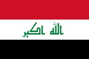 اعلام الدول العربية - علم العراق