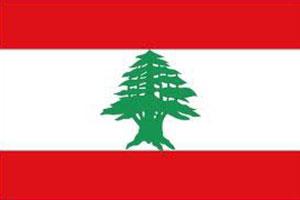 اعلام الدول العربية - علم لبنان