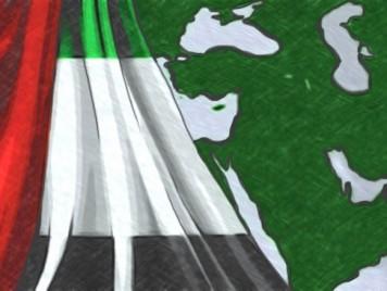 الدلالات الدينية في الأعلام العربية