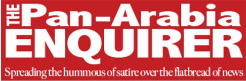 أبرز مواقع السخرية في العالم العربي - Pan-arabia enquirer