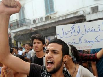 الإرهاب الاقتصادي في تونس