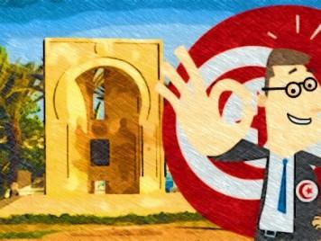 تعرّف على المرشحين للرئاسة في تونس من خلال شعاراتهم