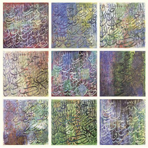 أغلى الأعمال الفنية للفنانين العرب - أحمد مصطفى