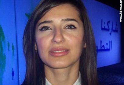 شخصيات النظام السوري النسائية - هديل العلي