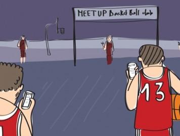 """Meetup """"استخدام الإنترنت لترك الإنترنت"""""""
