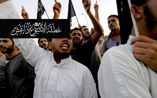 جماعات بايعت داعش من جميع أنحاء العالم