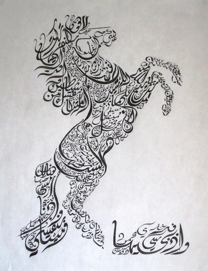 إفرت باربي .. الخط العربي على الطريقة الأمريكية - Darwish's Horse
