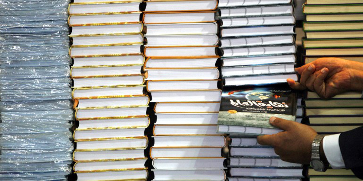 كم يقرأ العرب وماذا يقرأون؟