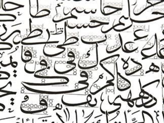 10 معاجم عربية ستستغربها