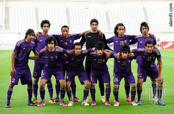 أبرز أكاديميات كرة القدم في العالم العربي - أكاديمية نادي العين