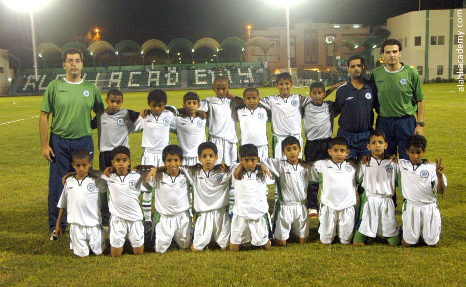 أبرز أكاديميات كرة القدم في العالم العربي - أكاديمية نادي الأهلي