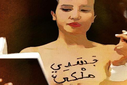 التعري في العالم العربي - أشهر المتعريات العربيات - أمينة السبوعي