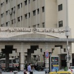 مستشفى المواساة الدمشقي: لوحة تجريدية قرب السجائر