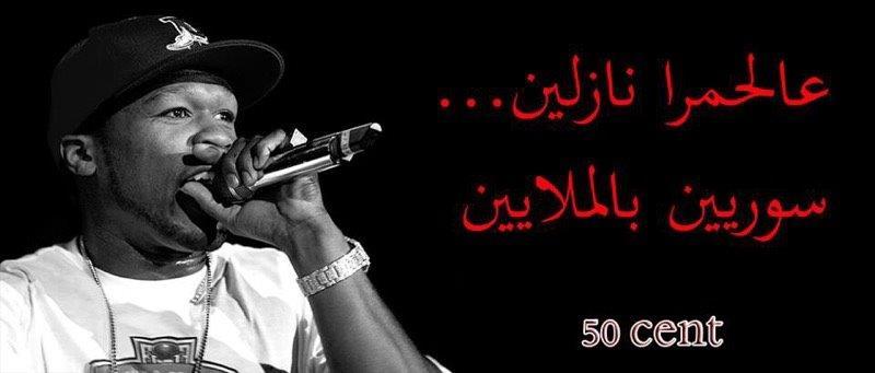 50 سينت