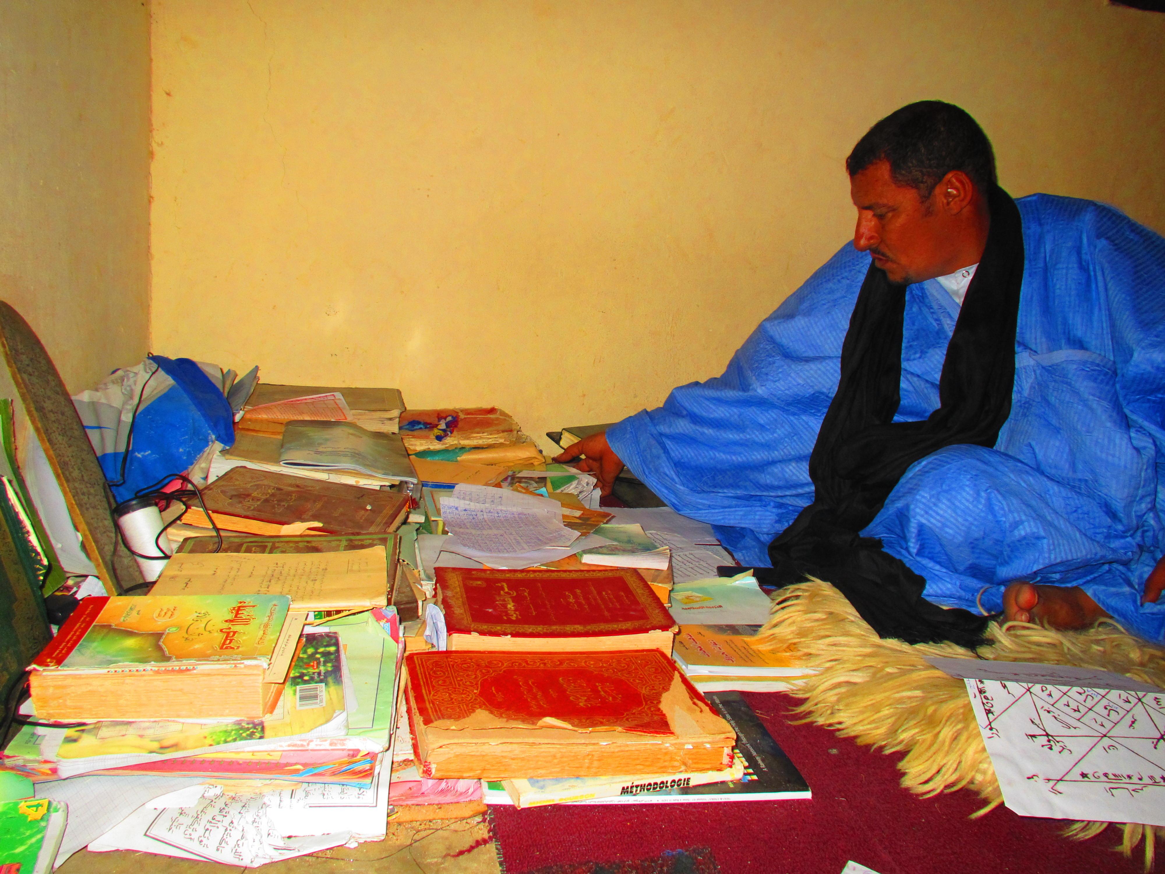 السحر في موريتانيا - شارع السحرة في موريتانيا