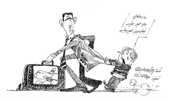 ابرز رسامي الكاريكاتير العرب - فرزات