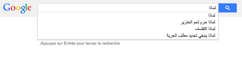 عن ماذا يسأل العرب محرك البحث Google؟ 9 1/2/2015 - 1:35 ص