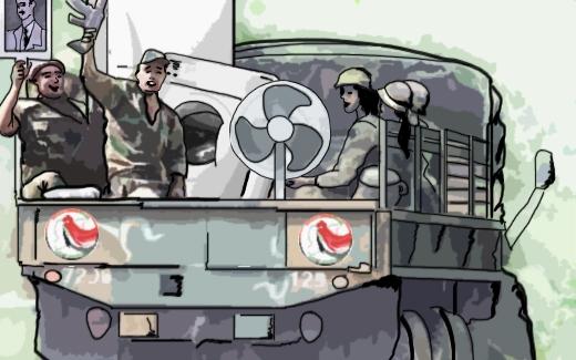 قوات الدفاع الوطني، الاستباحة باسم الوطن