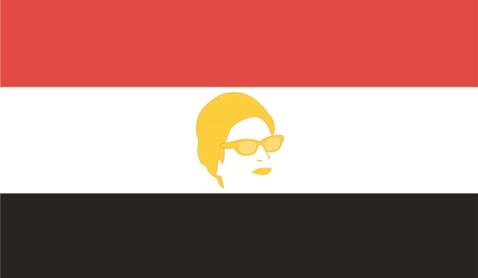 مصر أم كلثوم