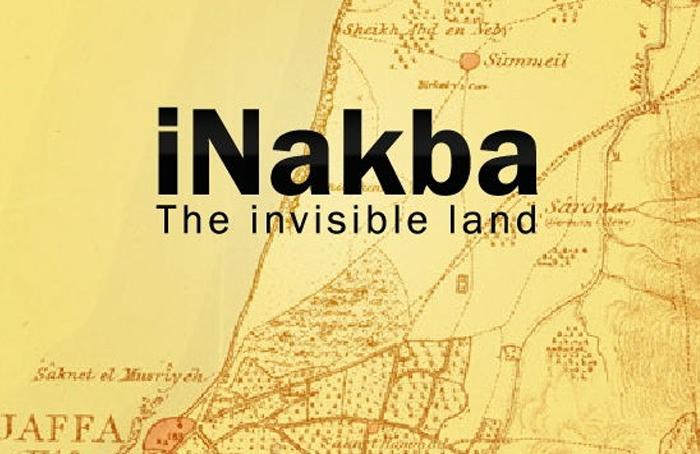 حرب التطبيقات بين إسرائيل وفلسطين - Inakba