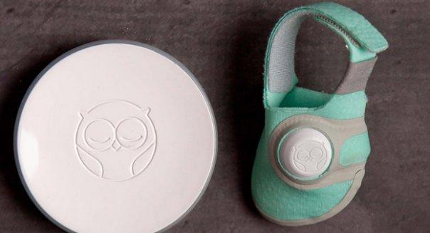أجهزة ذكية للأطفال - اجهزة ذكية لحماية ومراقبة الاطفال - آولت