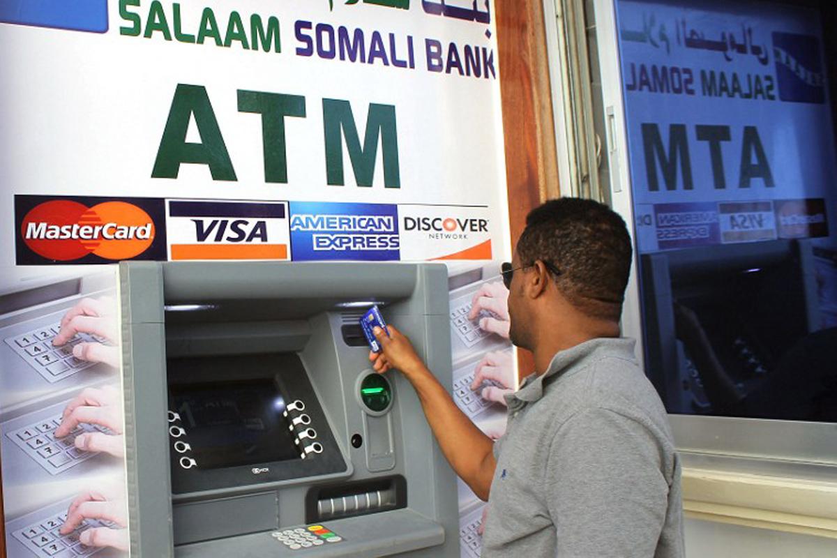 الوجه الآخر للصومال: مصارف وانترنت سريع
