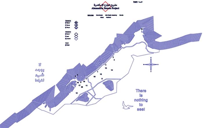 نزهة صوتية في الإسكندرية