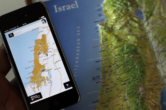 حرب التطبيقات بين إسرائيل وفلسطين