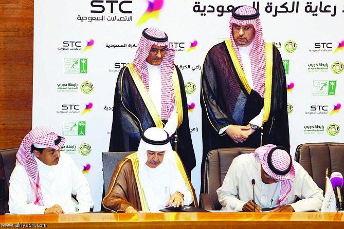 ارقام السعودية القياسية - السعودية في موسوعة غينيس - رعاية