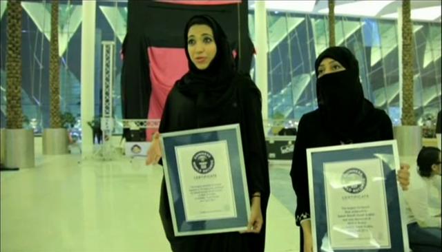 ارقام السعودية القياسية - السعودية في موسوعة غينيس - اكبر حملة تبرعات للدراسة
