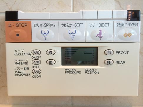 المراحيض في اليابان