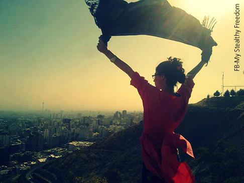 الحجاب في إيران - الإيرانيات وقصة التأقلم مع الحجاب