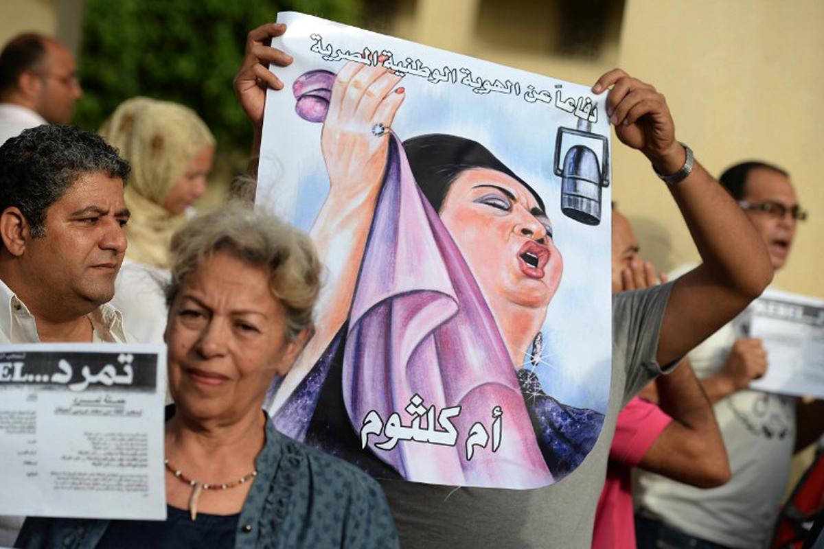 المشاهير والسياسة في مصر