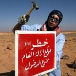 المواقع القيادية في الأردن ممنوعة على النساء